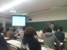 社会起業塾2