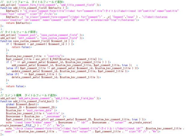 code_20170713_01.jpg